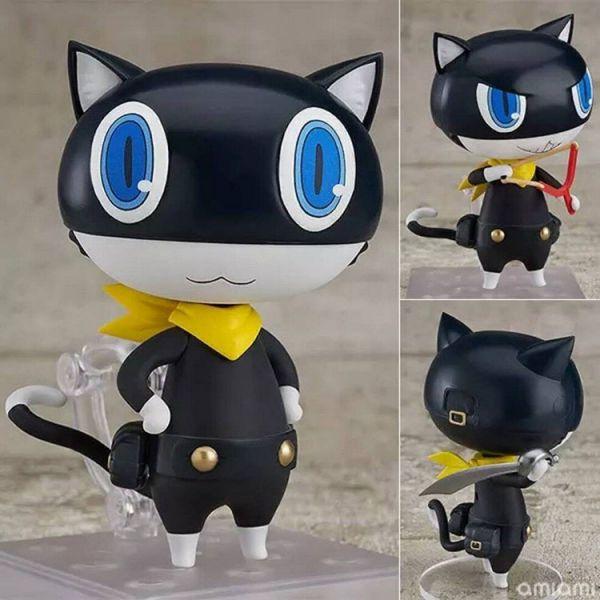 Persona 5 Morgana mit vielen Austauschteilen